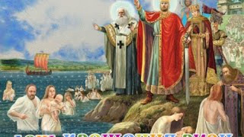 Ислам, христианство иудаизм - почему религий несколько