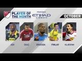 Лучшие игроки октября
