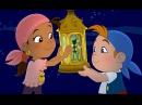 Джейк и пираты Нетландии - Джейк спасает «Быстрый». Часть 2 - Серия 11, Сезон 2