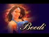 Beedi (Video Song) | Omkara | Bipasha Basu, Ajay Devgn, Saif Ali Khan & Kareena Kapoor