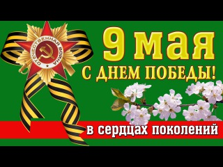 Друзья, С ДНЕМ ПОБЕДЫ! С Праздником Победы! 9 мая 2016