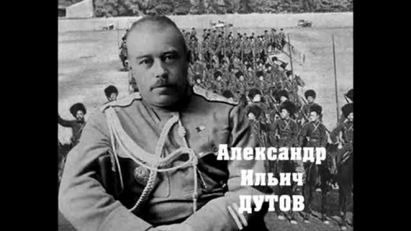 Генералы Гражданской войны.wmv