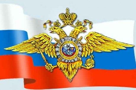 Госуслуги ГИБДД в Таганроге