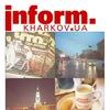Харьков | Новости | Афиша | Анонсы | Кино |Клубы