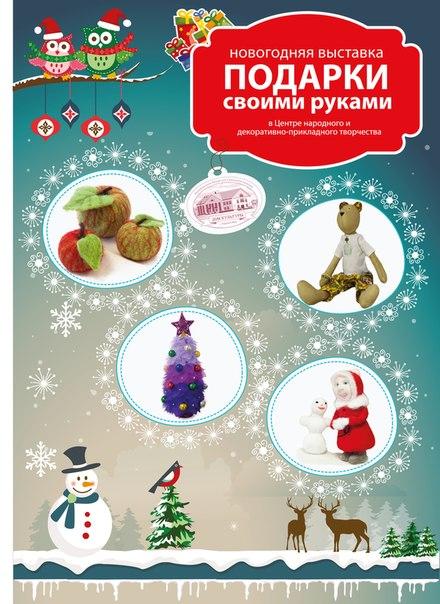 toropets-adm.ru