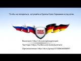 Пётр Порошенко_ Сегодня на Украине находятся 11 тысяч российских солдат Голос Ге