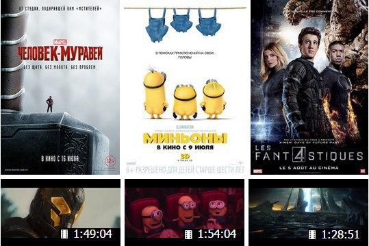 смотреть новые фильмы