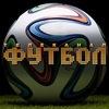 «Телеканал Футбол»
