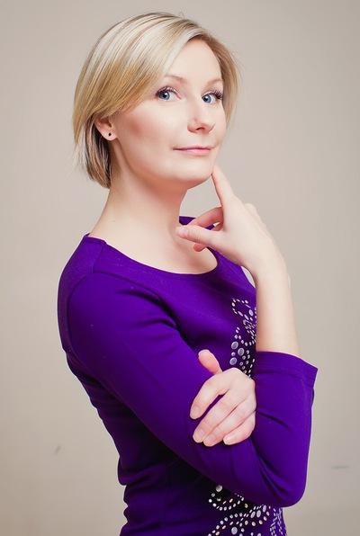 Светлана Апалькова