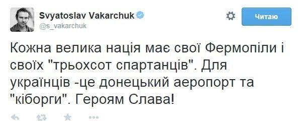 Ситуация вокруг Донецкого аэропорта. Говорят бойцы - Цензор.НЕТ 6869