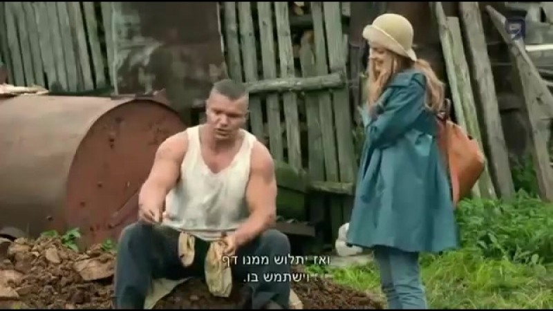 Барс и Лялька 2015 фрагмент 1 Клозет Киностудия