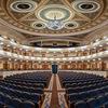 Нижегородский академический театр драмы