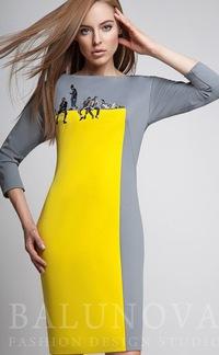 маратон мужская одежда оптом в новосибирске