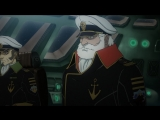 [AniDub] Uchuu Senkan Yamato 2199 | Космический линкор Ямато 2199 [01] [Gecep, Vel]