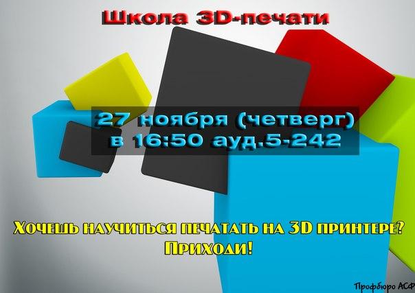 https://pp.vk.me/c624923/v624923621/c54b/0GpMsE39smA.jpg