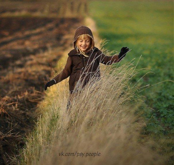 Жизнь всегда происходит сейчас☝ © Экхарт Толле