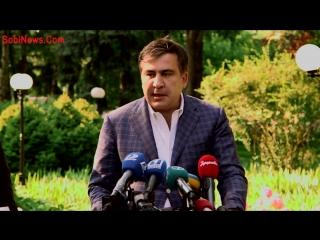 Саакашвили - Об арестах в МВД и о коррупции в судах