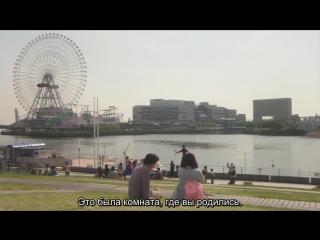 [Aragami] Mother e07