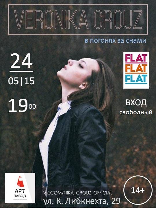 Афиша Калуга 24/05/15/ Veronika Crouz / FLAT