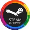STEAM GENERATOR конкурс и раздача ключей