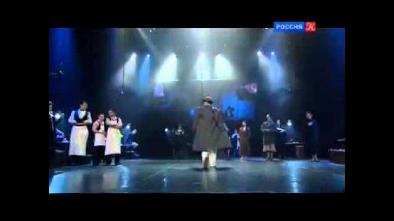 Спектакль Берег женщин Театр им Вахтангова 2013