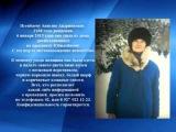 Пропала Анисия Исенбаева