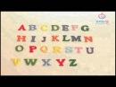 Песенки для самых маленьких Английский алфавит
