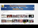 Vkmix Накрутка лайков, Накрутка подписчиков на ютуб в вк и инстаграм