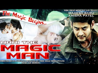 Naani - The Magic Man - Mahesh Baabu, Amisha Patel | Dubbed Hindi Movies 2015 Full Movie