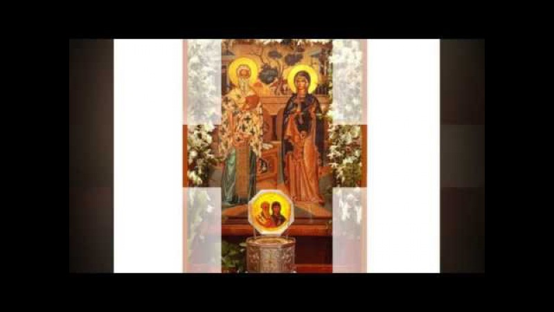 Житие священномученика Киприана и мученицы Иустины
