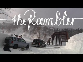 the Rambler // Episode #4 Guided by the Seow