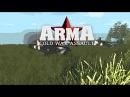 Мужицкие игры- ARMA: Cold War Assault [Просто адовая миссия!] 3