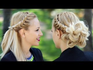 Braided updo hairstyle Party half up half down for medium/long hair tutorial