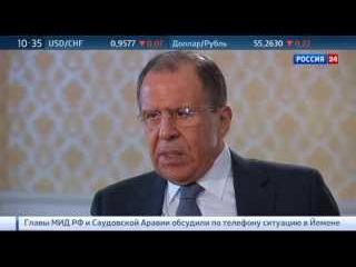 Сергей Лавров дал интервью Дмитрию Киселеву 7.04.2015
