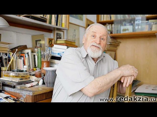 Анатолий Иткин, художник. Воспоминания