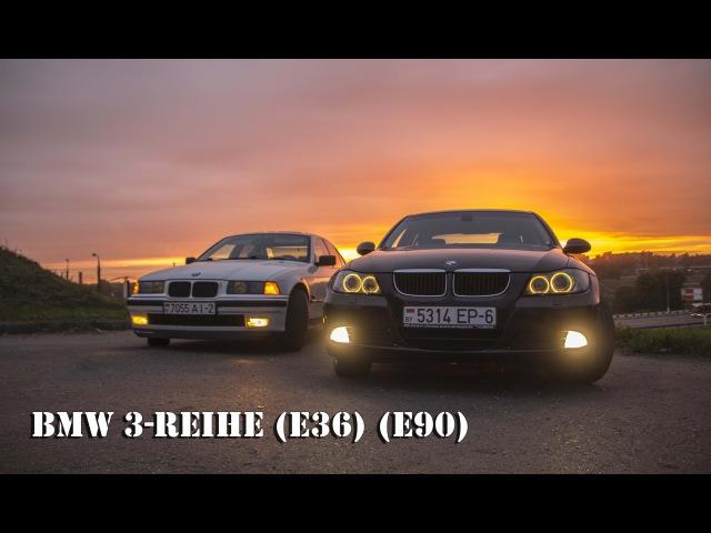 BMW 3-reihe (E36) (E90)