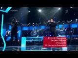 Сергей Онищенко и Андрей Лефлер  Miserere    Поединки   Голос   Сезон 3
