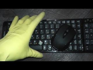 Как подключить беспроводные мышь и клавиатуру к компьютеру/Connection of the keyboard and mouse