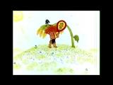Мультфильмы- Антошка (Весёлая карусель) HD качество