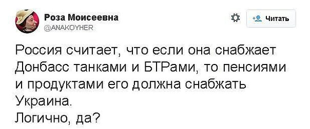 """40-й """"путинский гумконвой"""" прибыл к границам Украины - Цензор.НЕТ 3797"""