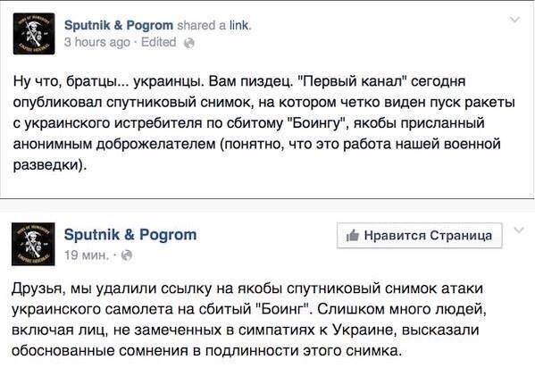 Ужгород остался без мэра - Цензор.НЕТ 4540
