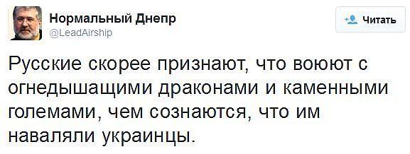 """Полк """"Днепр-1"""" празднует годовщину своего создания - Цензор.НЕТ 9141"""