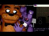 «Со стены Мишка Фредди» под музыку Мишка Фредди - 5 ночей с фредди (РЕМИКС). Picrolla