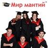 Мантия на выпускной в Москве. Прокат мантий