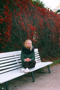 Екатерина Азеева