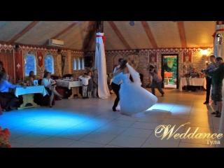 Первый танец молодых Александр и Александра 01.08.2015 (Студия свадебного танца Weddance Тула)