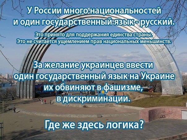Оккупационные власти Севастополя увидели угрозу экстремизма в многонациональности Крыма - Цензор.НЕТ 9728