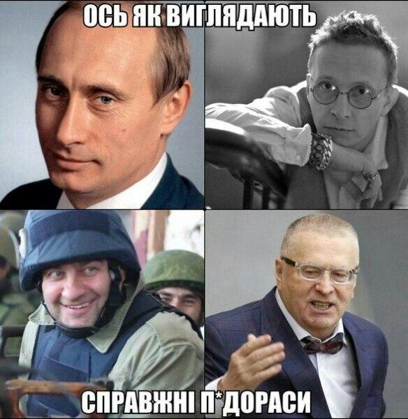 В оккупированном Крыму в начале мая может состояться гей-парад - Цензор.НЕТ 4669