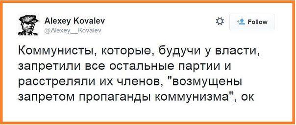 Запрещенная Компартия подала в суд на Минюст за отказ зарегистрировать изменения в устав партии - Цензор.НЕТ 5467