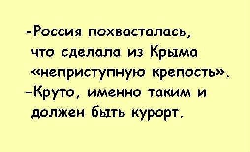 В оккупированный Симферополь зашла колонна военной техники РФ, - Центр информации о правах человека - Цензор.НЕТ 2055